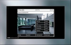 Touchpanel für moderne Businstallation
